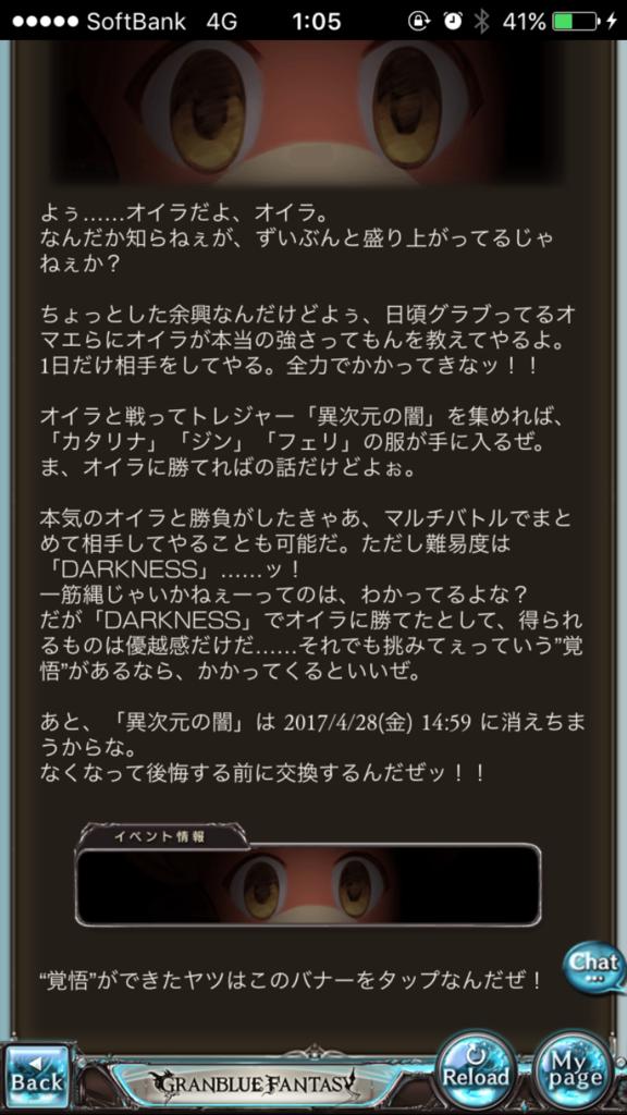 f:id:ctile:20170405020026p:plain