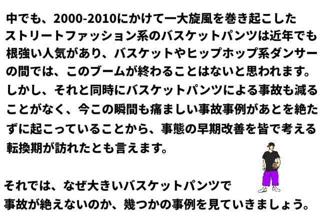 f:id:cub-ball:20200630105353j:image