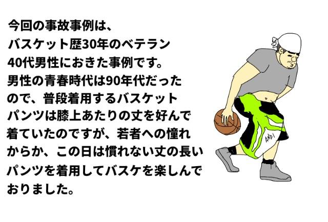 f:id:cub-ball:20200630150422j:image