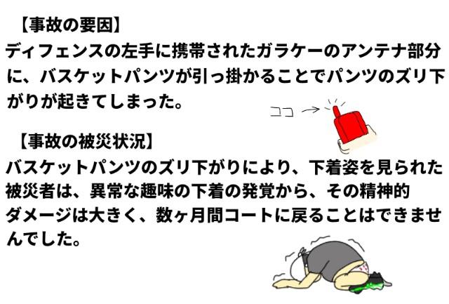 f:id:cub-ball:20200630164506j:image