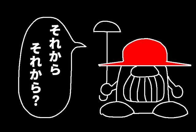 f:id:cub-ball:20200806211521j:image