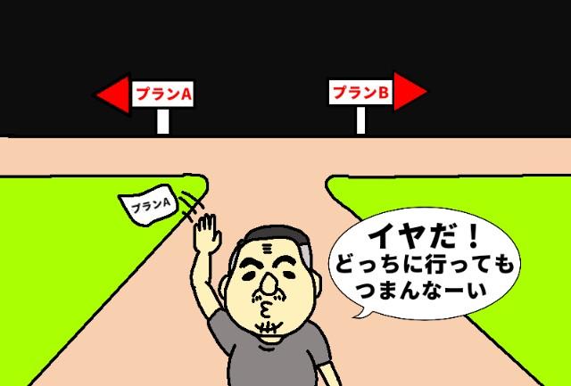 f:id:cub-ball:20200812123258j:image