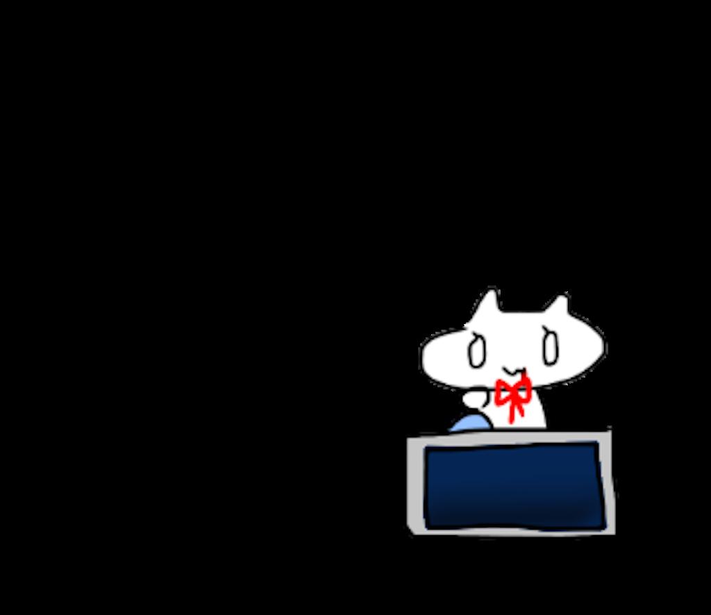f:id:cube4kun:20170722235553p:image