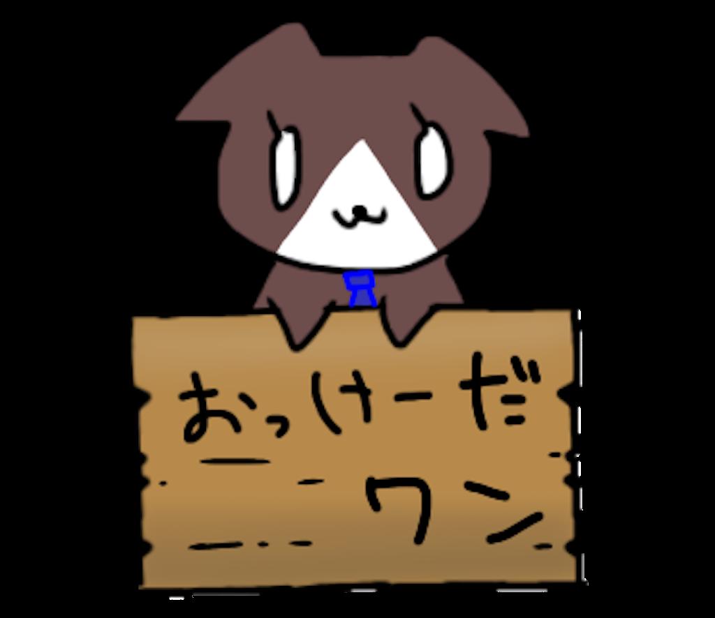 f:id:cube4kun:20170722235825p:image