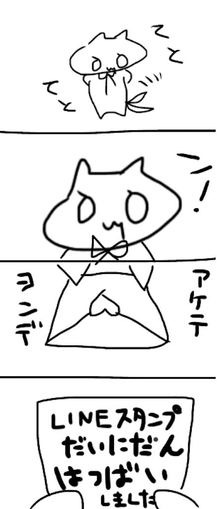 f:id:cube4kun:20170907201310p:image