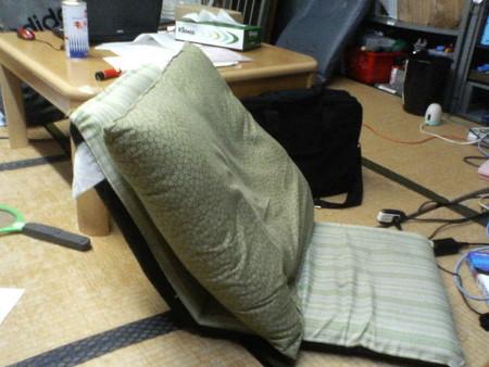 chair_cushion