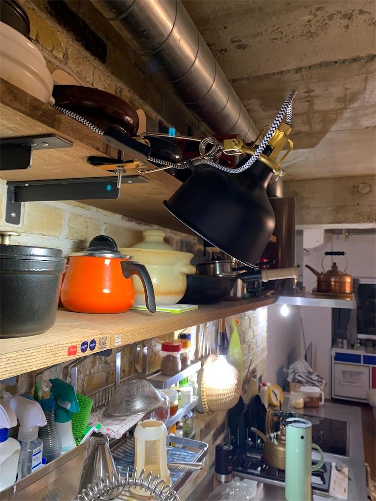 f:id:cucinabitabile:20200105223528j:image