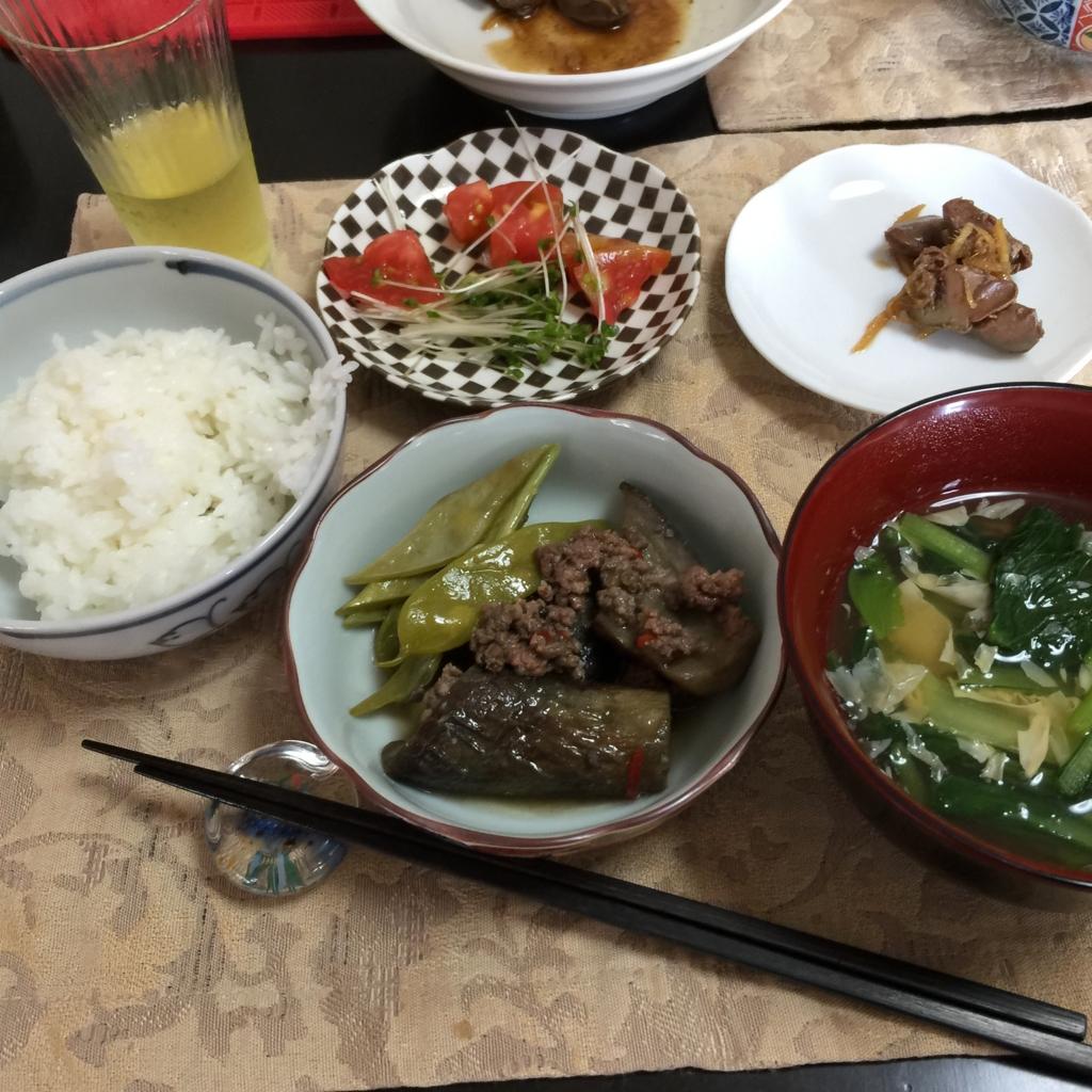 f:id:cucinare:20160717043258j:plain