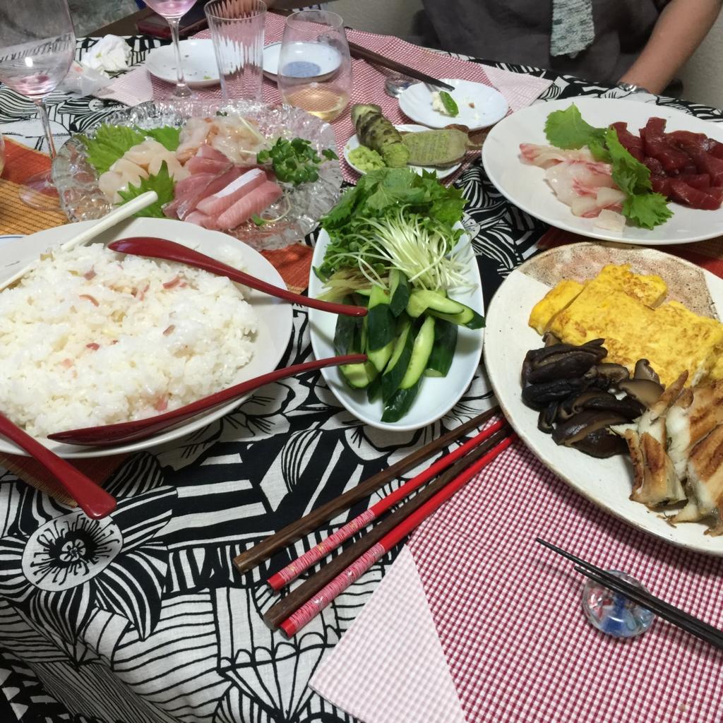 f:id:cucinare:20160801003319j:plain