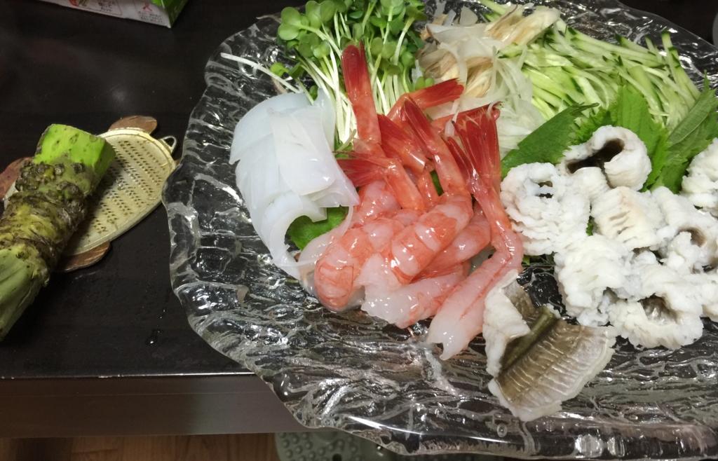 f:id:cucinare:20160913124957j:plain