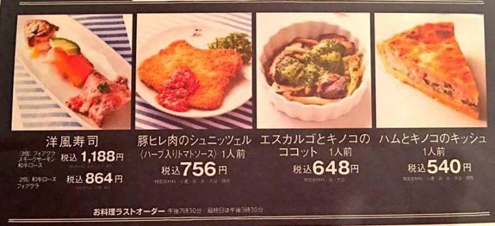 f:id:cucinare:20170512130745j:plain