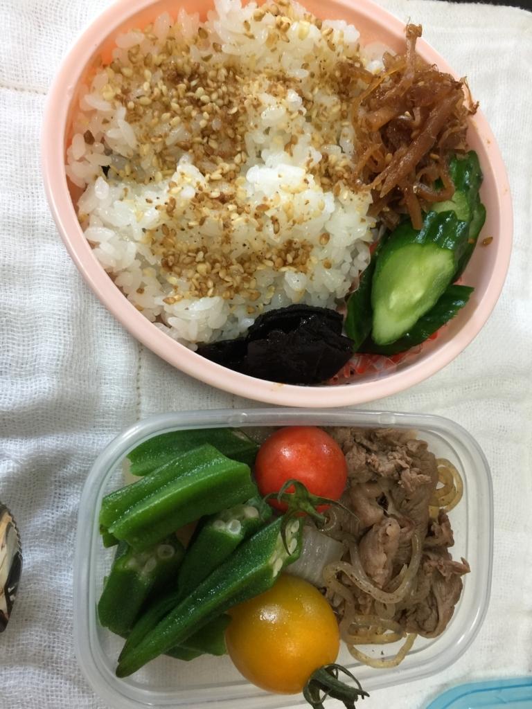 f:id:cucinare:20170713101658j:plain