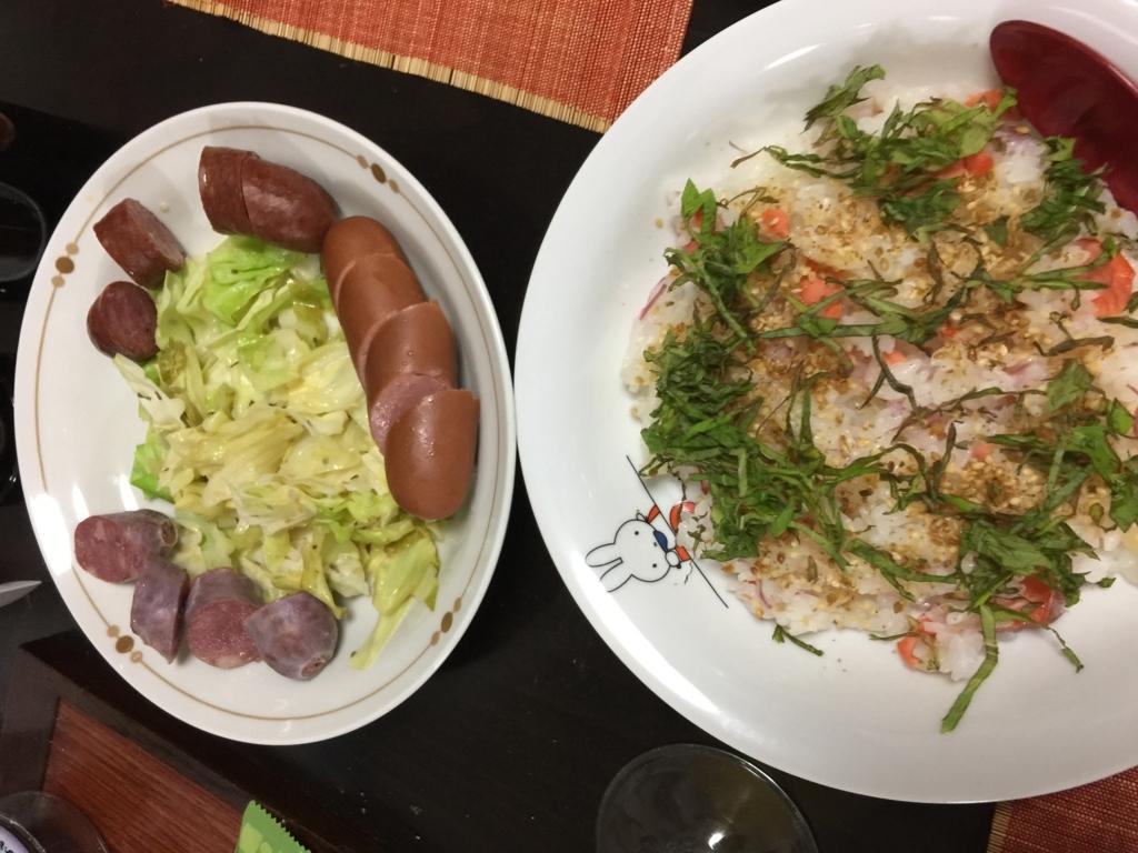 f:id:cucinare:20170729070101j:plain