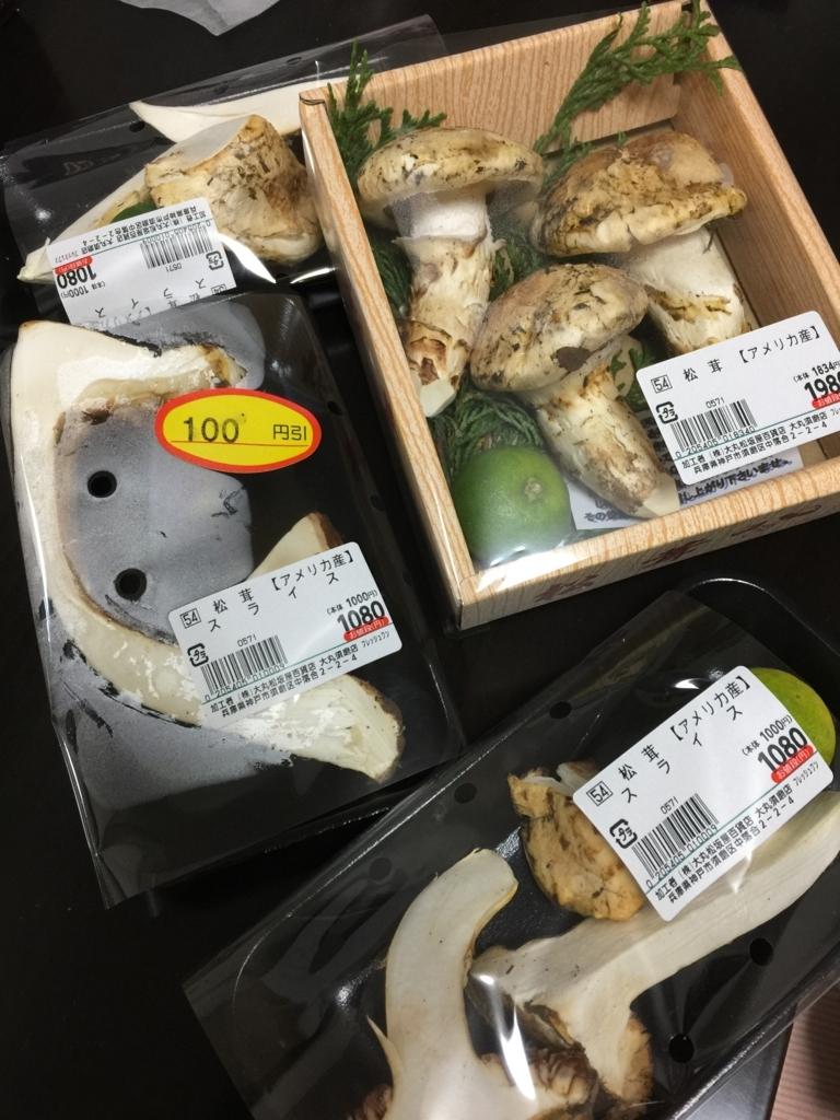 f:id:cucinare:20171112103247j:plain