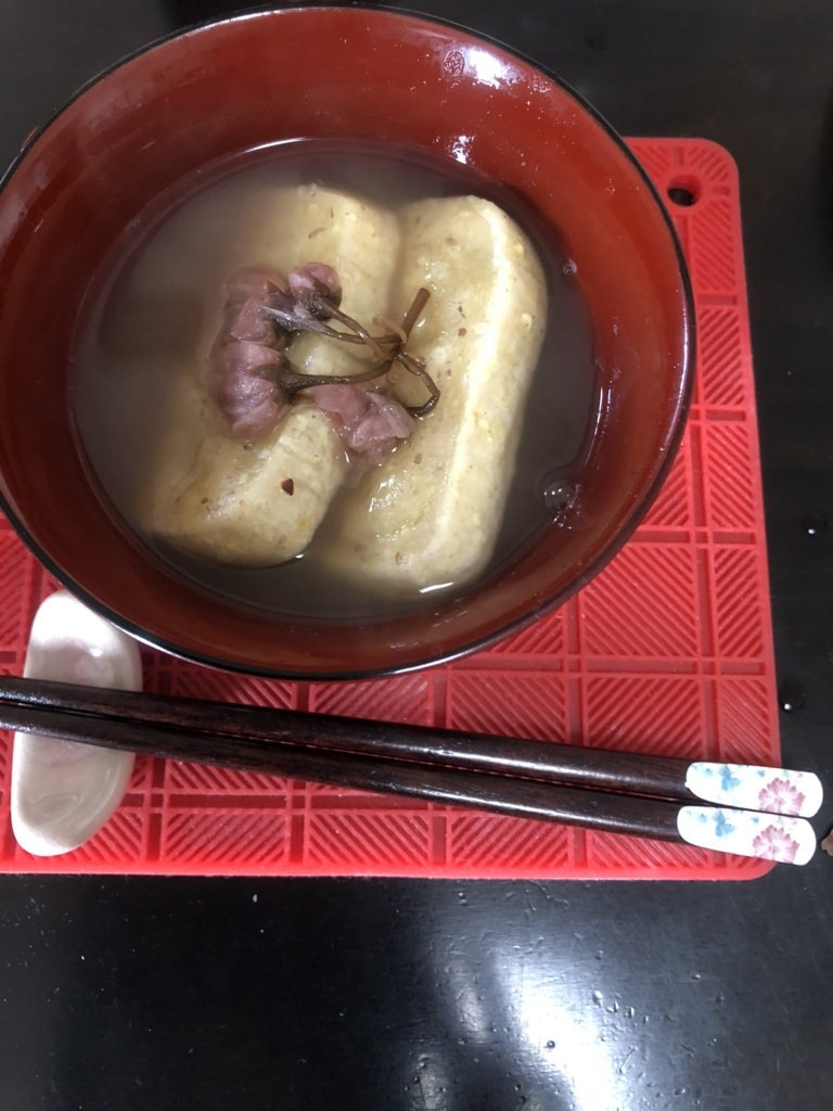 f:id:cucinare:20180303111809j:plain