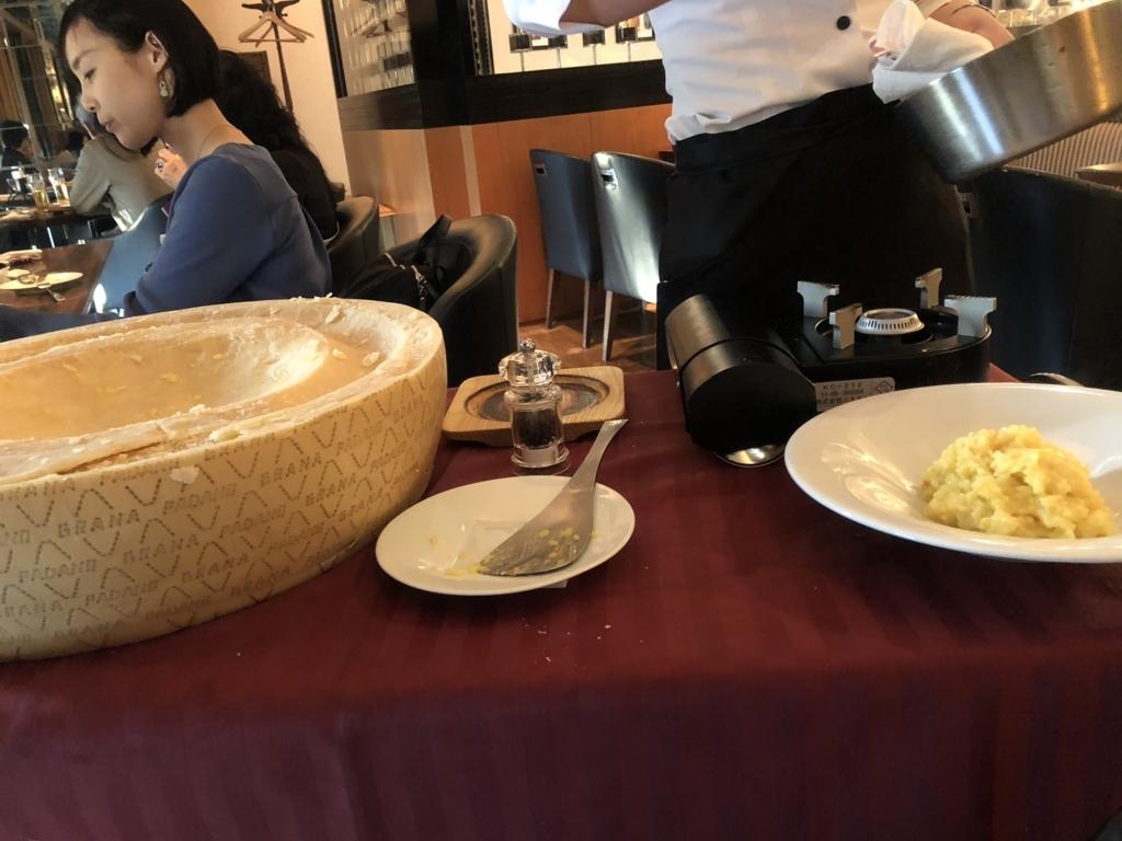 f:id:cucinare:20180519123918j:plain