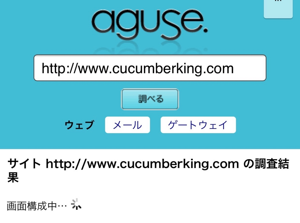 f:id:cucumberking231:20170317231522j:plain