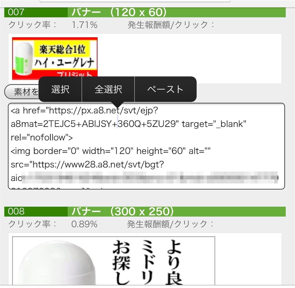 f:id:cucumberking231:20170506090708j:image