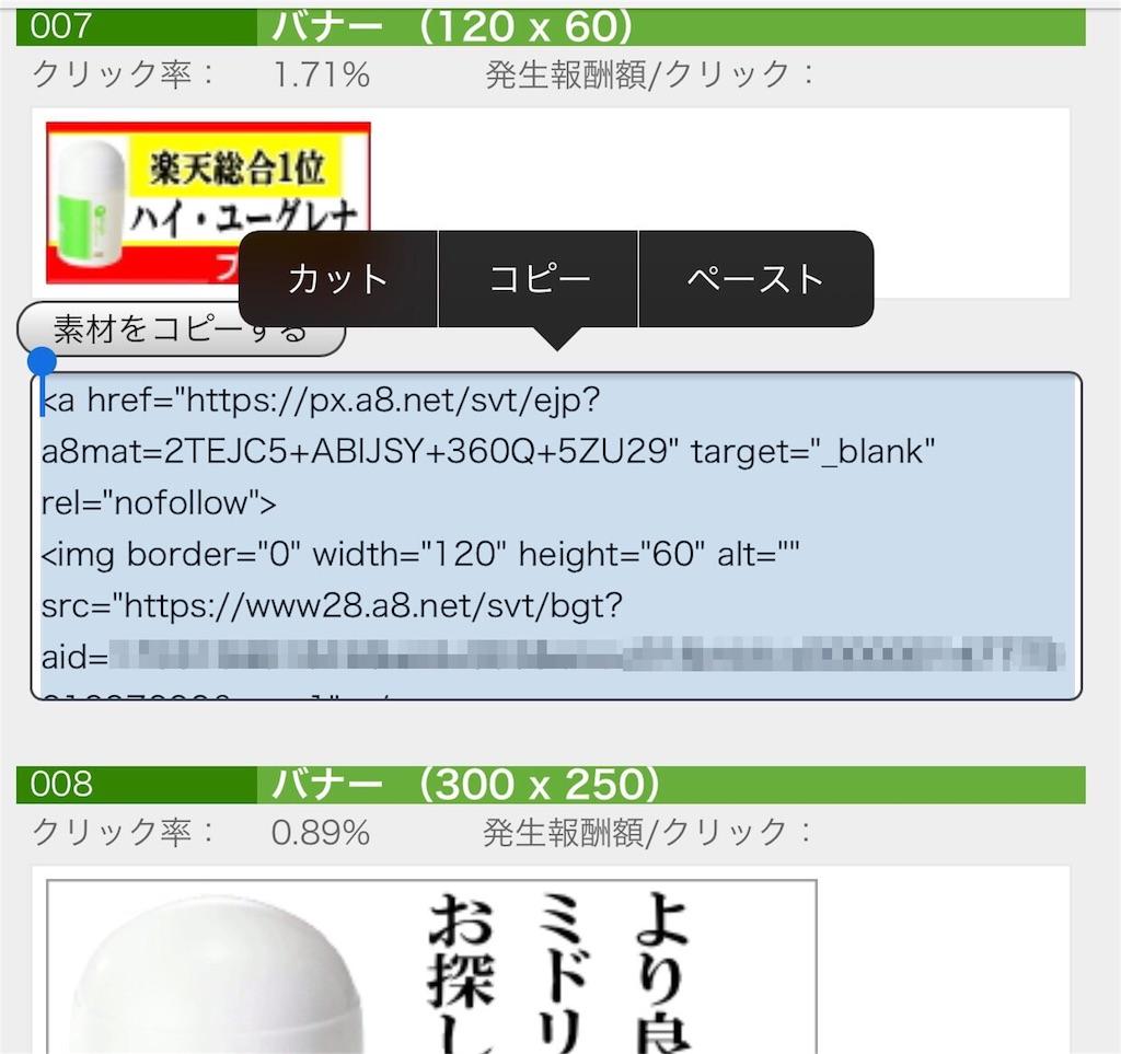 f:id:cucumberking231:20170506090902j:image