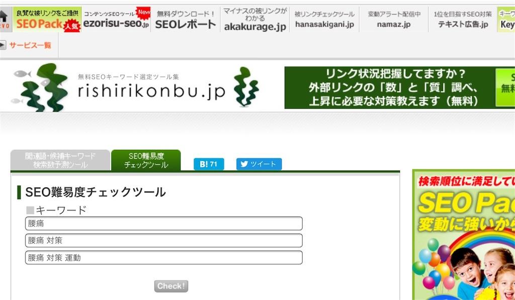 f:id:cucumberking231:20170509072611j:image