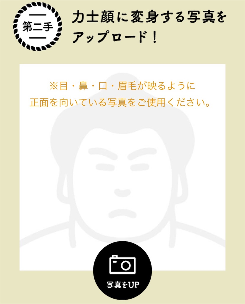 f:id:cucumberking231:20170524090955j:image