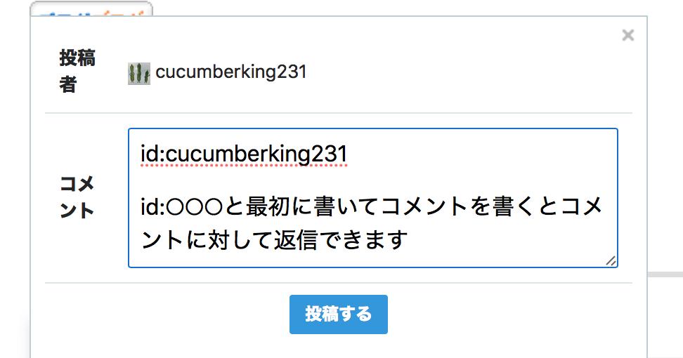 f:id:cucumberking231:20190421195620p:plain