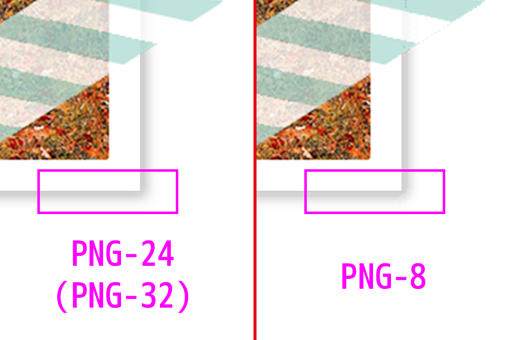 PNG-8とPNG-24(PNG-32)の影の比較