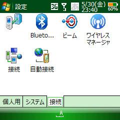 f:id:cuda:20080601044231j:image:W210