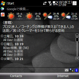 f:id:cuda:20081018181450j:image