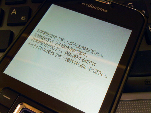 f:id:cuda:20100228100232j:image:W300