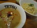 TETSU_2_京都