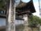 廣隆寺2_京都