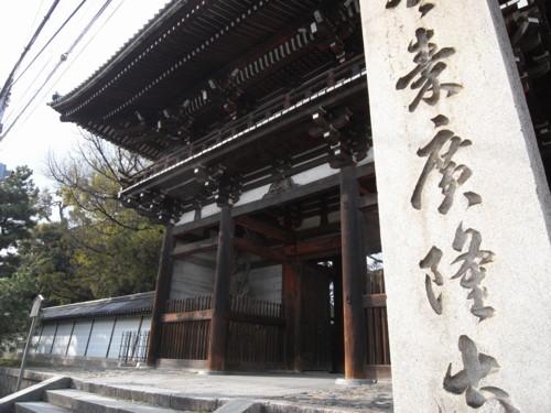 廣隆寺1_京都