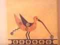 国会議事堂彩色レリーフ。金を産む鳥。