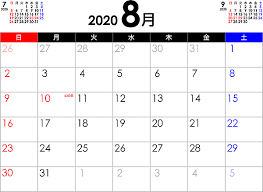 f:id:culture_arts:20200618192402p:plain