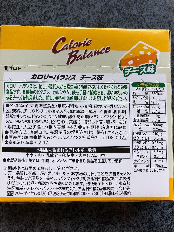f:id:cumata-tan:20200906065840j:plain