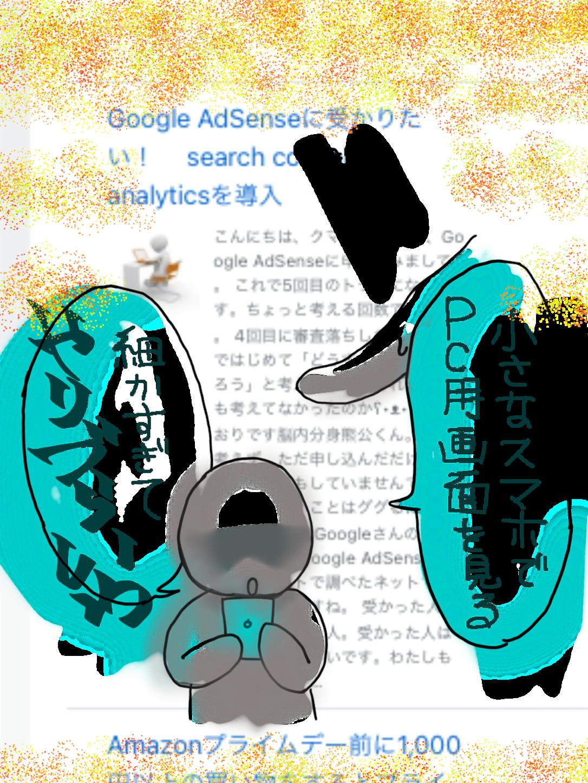 f:id:cumata-tan:20200929162714p:plain