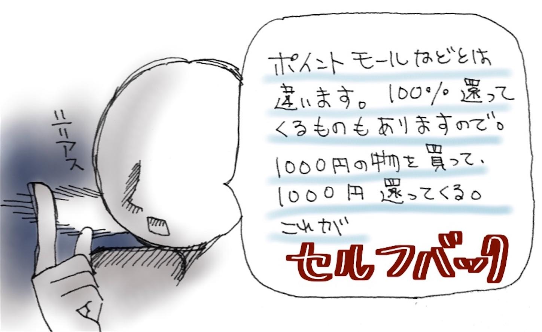 f:id:cumata-tan:20201019194214j:plain