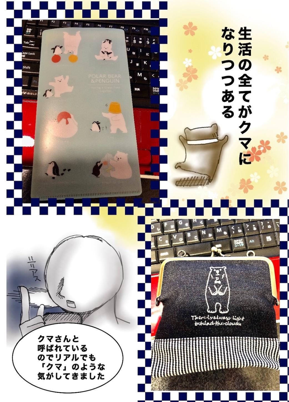 f:id:cumata-tan:20201207191641j:plain