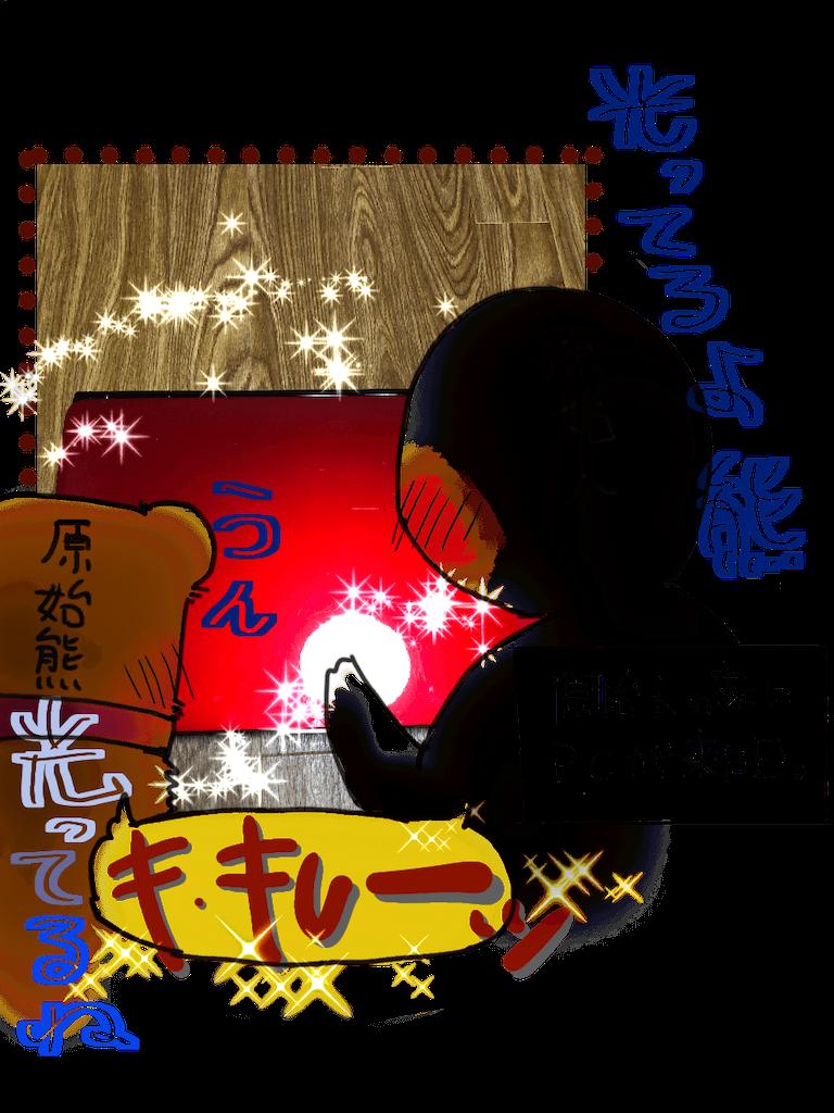 f:id:cumata-tan:20201218202354p:image