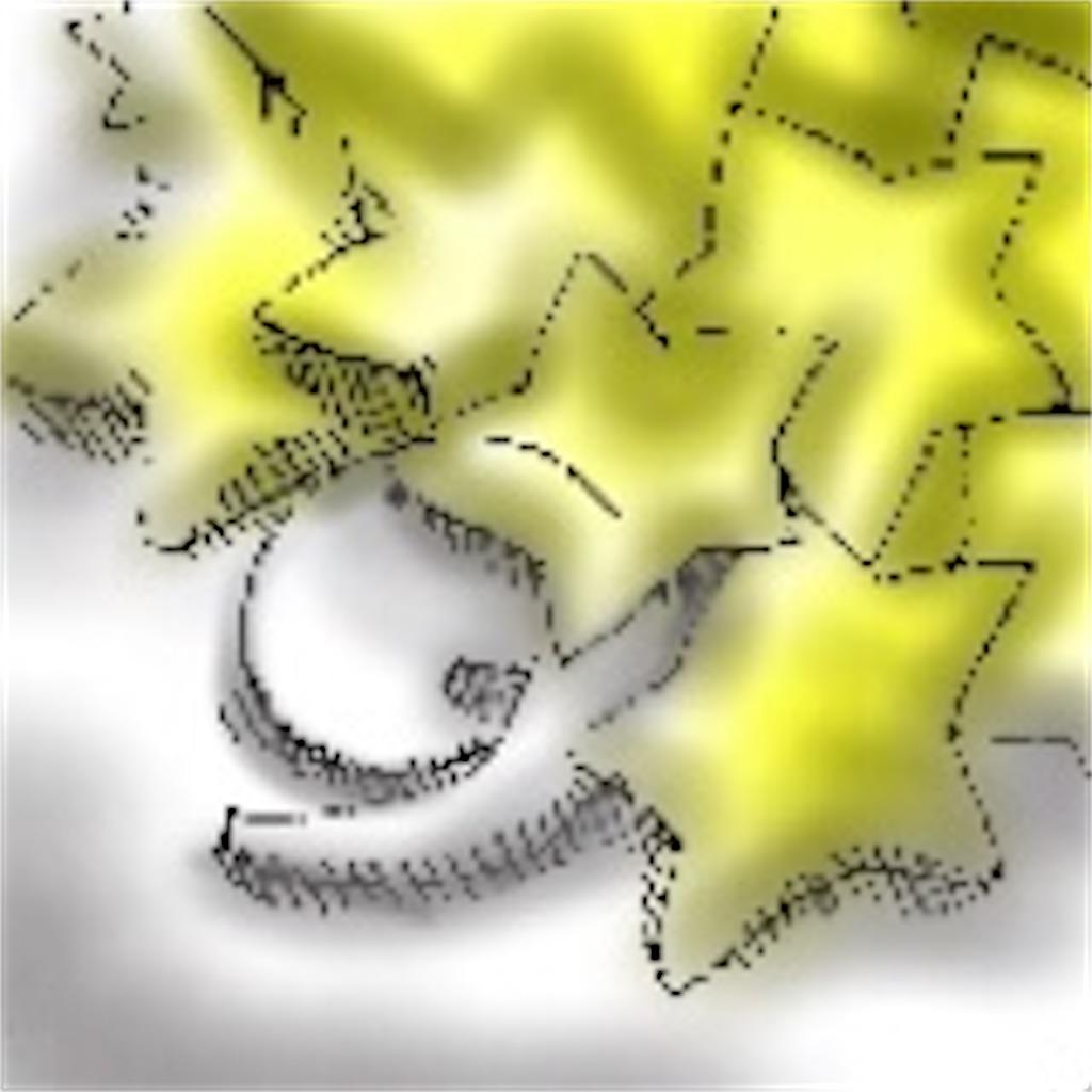 f:id:cumata-tan:20201221215721j:plain