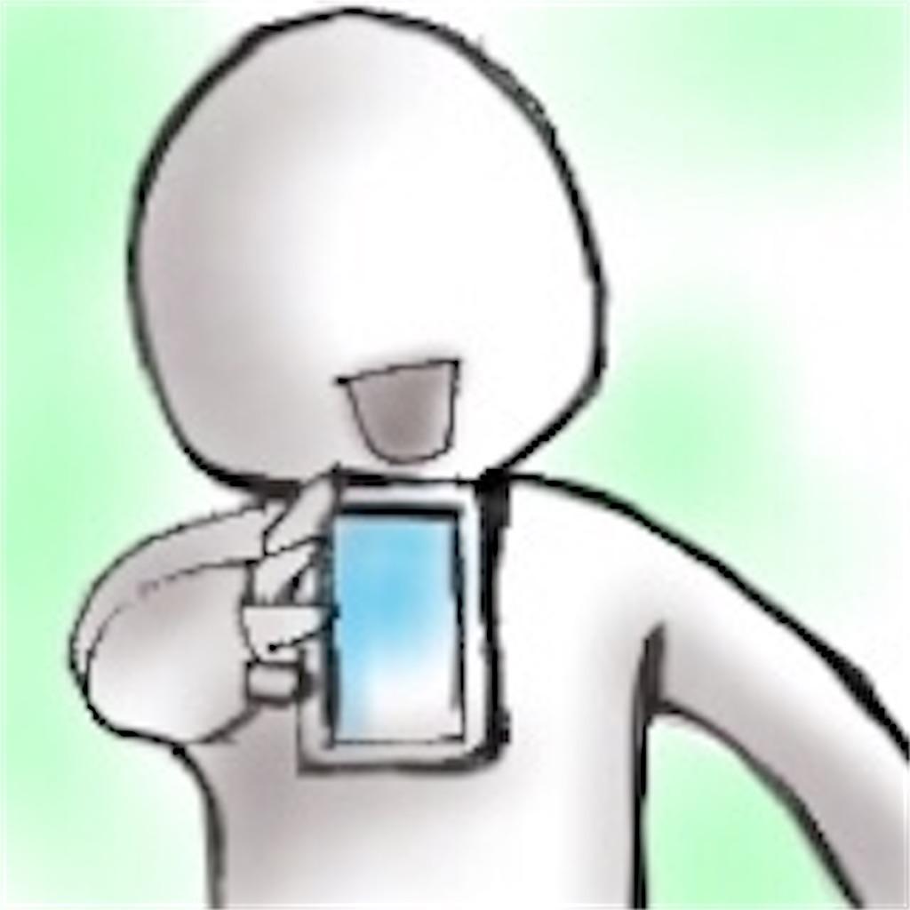 f:id:cumata-tan:20201229204610j:plain
