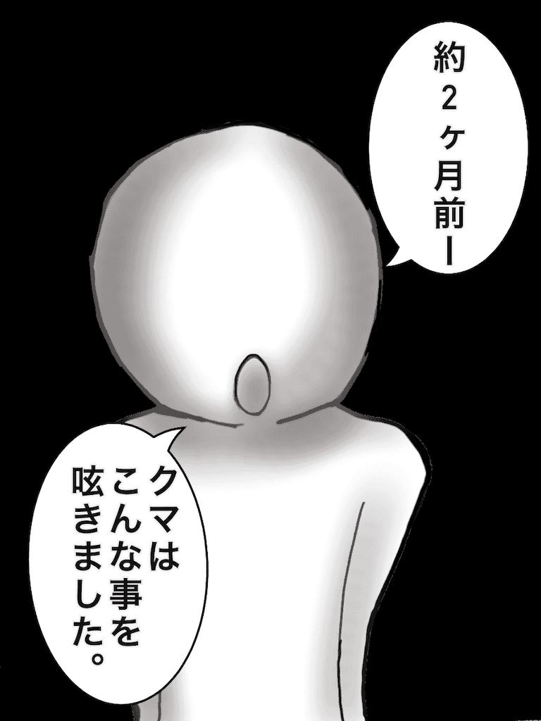 f:id:cumata-tan:20210102174157p:image
