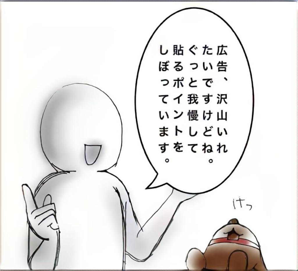 f:id:cumata-tan:20210130155527j:plain