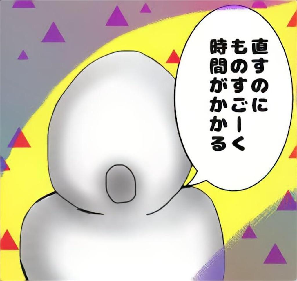 f:id:cumata-tan:20210226193617j:plain