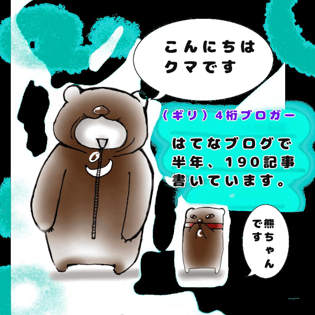 f:id:cumata-tan:20210301202238p:plain