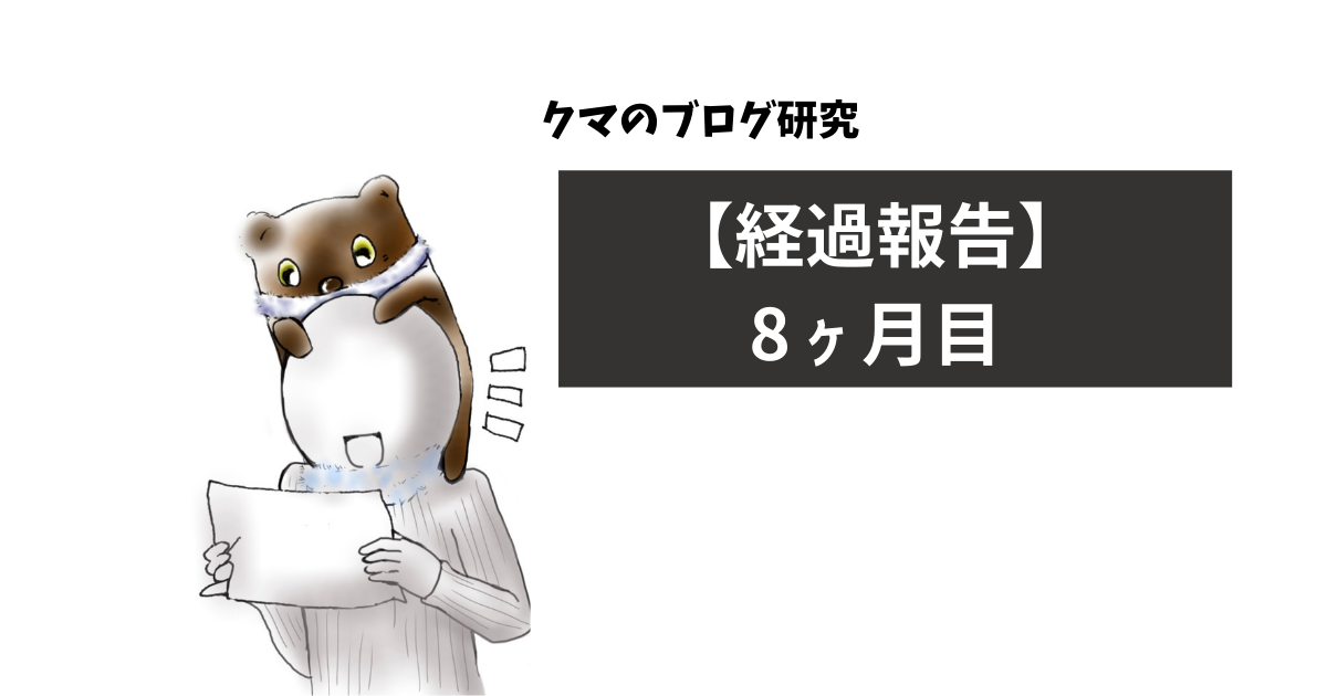 f:id:cumata-tan:20210411065044p:plain