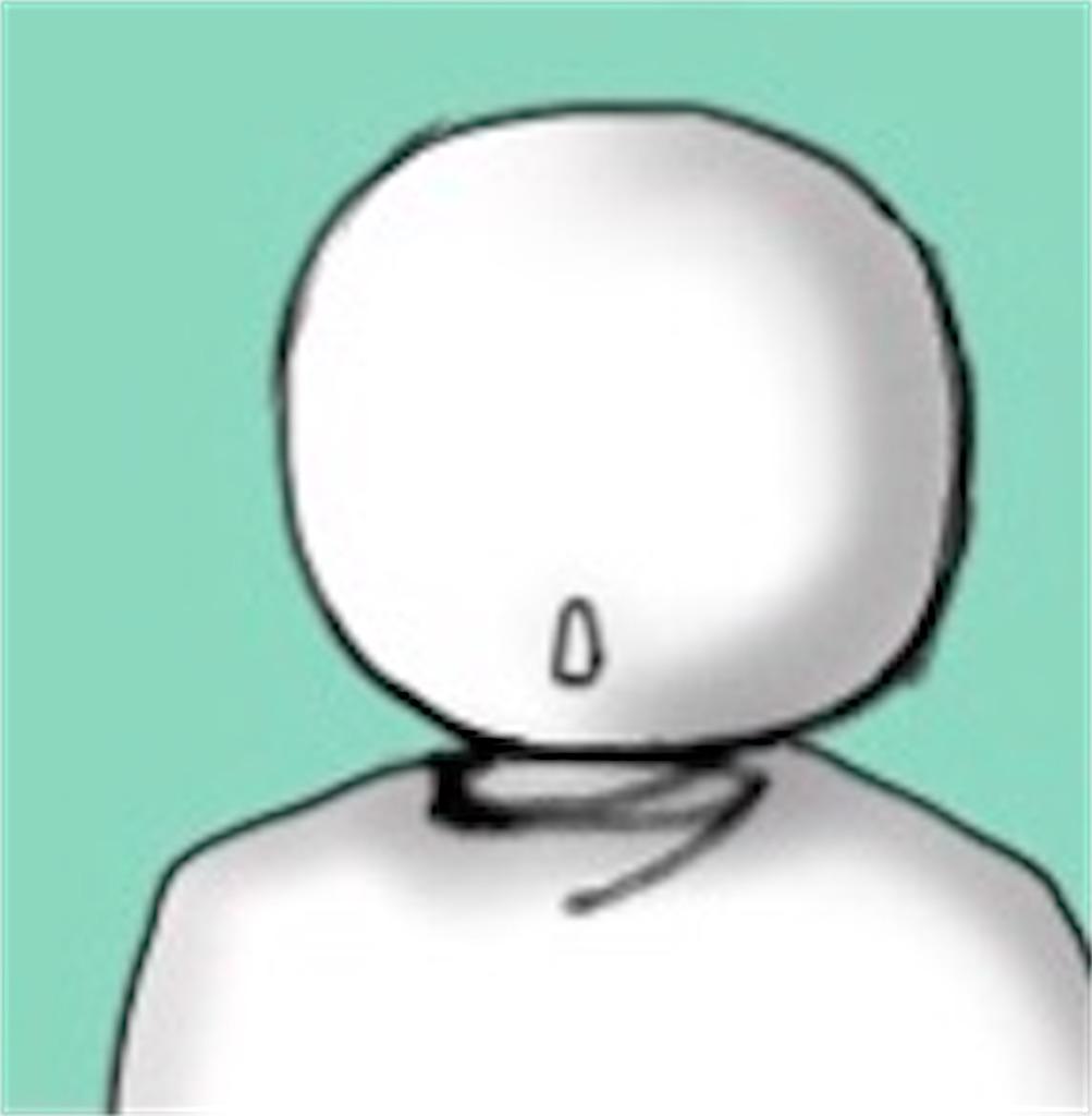 f:id:cumata-tan:20210414171716j:plain