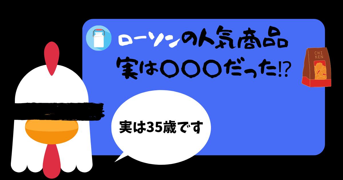 f:id:cumata-tan:20210414191955p:plain