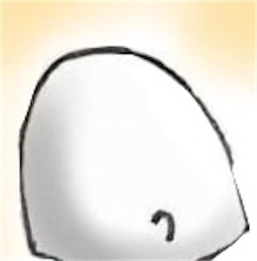 f:id:cumata-tan:20210420124030j:plain